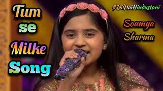 Song Tum Se Milke|Soumya| Dil Hai Hindustani