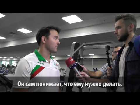 Как Андрей Марков готовится к сезону