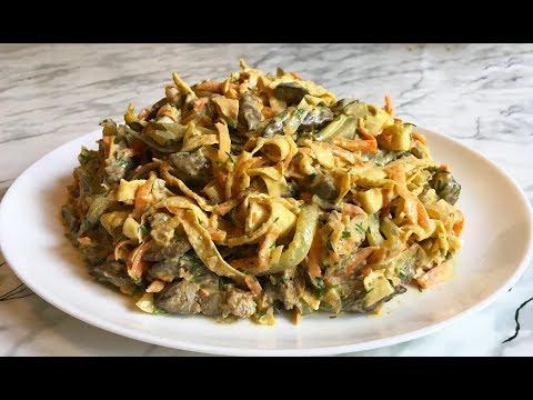 Салат с Куриной Печенью и Яичными Блинами / Salad With Chicken Liver And Egg Pancakes