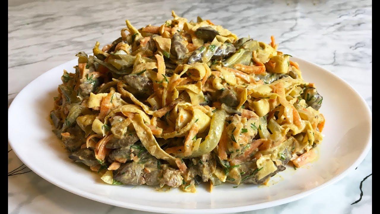 Салат из куриной печени и соленым огурцом рецепт с 157