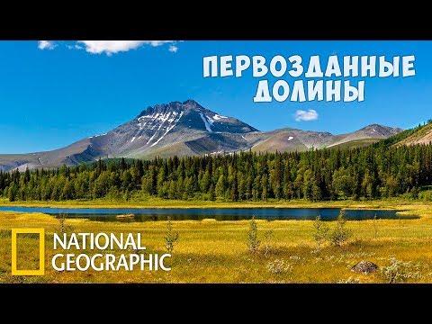 Дикая природа России: Первозданные долины  | Фильм 6 из 6 | (National Geographic)
