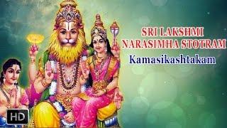 Sri Lakshmi Narasimha Stotram - Kamasikashtakam - Powerful Mantra - Dr.R. Thiagarajan