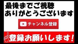 金村義明 甲子園出場 天理高校監督「地元やのに不利やんけ!」 中村良二 検索動画 11