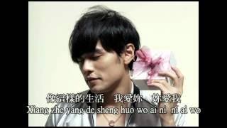 簡單愛 Jian Dan Ai《原版伴奏》周杰倫 Jay Chou instrumental / Karaoke