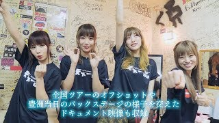 "Blu-ray & DVD「天下一品 presents SILENT SIREN LIVE TOUR 2018 ~""Gir..."