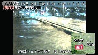 東京・八王子市の浅川流域 避難先近くで水あふれる(19/10/12)