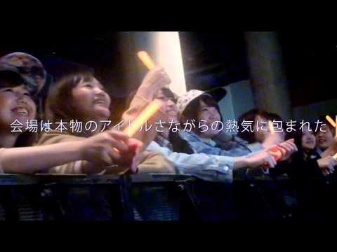 女子大生アイドル日本一決定戦「UNIDOL」をご支援お願いします!!