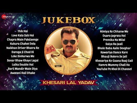 खेसारी-लाल-हिट्स---khesari-lal-yadav-hit-songs---thik-hai,-kukura-chahet-dela-&-more