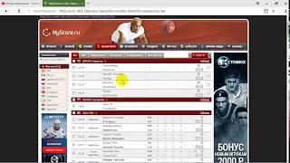Валенсия Фенербахче прогноз на матч