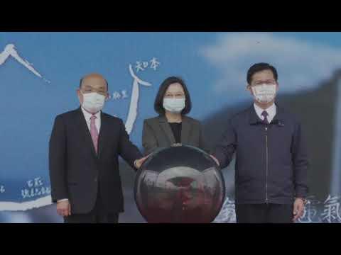 2020年12月20日行政院長蘇貞昌出席臺鐵南迴鐵路電氣化通車典禮