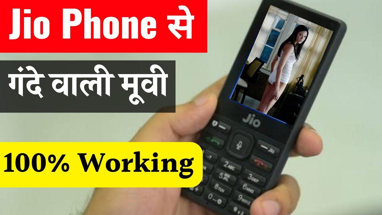 Most Popular Setting Jio Phone