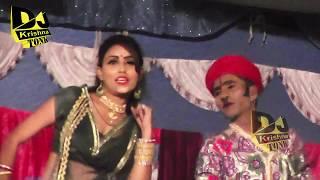 एक बार जरुर देखे इस विडियो को | खुशबु डांसर ने किया कमाल धर्मराज के गाने पर | Dj Krishna Tonk