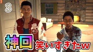 【Friday the 13th】笑いの神回w仲間同士で嫌がらせ?!part3【ろあみとまゆ】