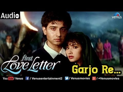 Garjo Re (First Love Letter)