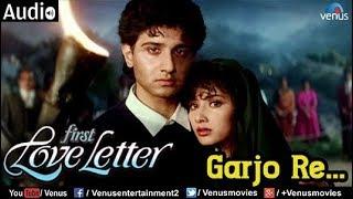 "Garjo re song from the bollywood movie ""first love letter"". directed by shiva & produced pahlaj nihalani. starring vivek mushran, manisha koirala, dalip t..."