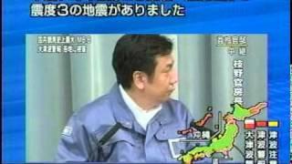 枝野官房長官 首相官邸中継 thumbnail