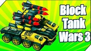 МОЙ БОЕВОЙ ТАНК - ИГРА BLOCK TANK WARS 3. Игры на андроид