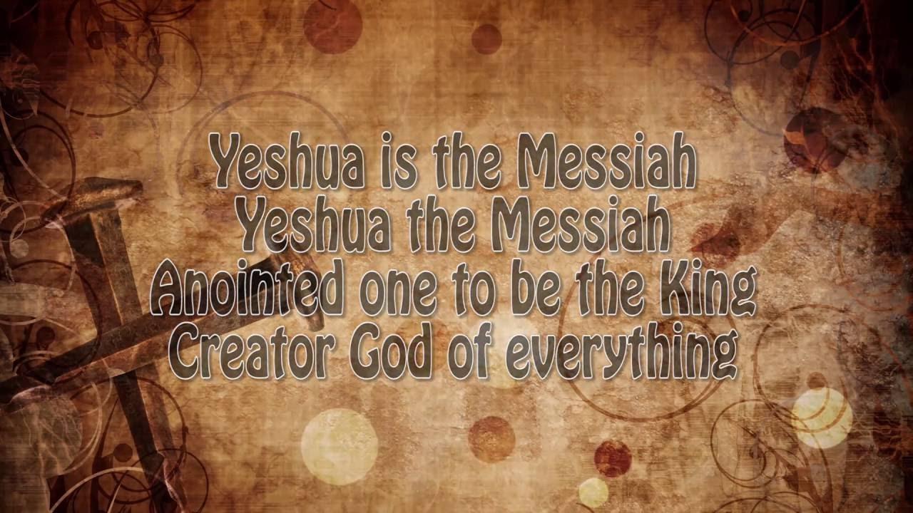 Yeshua the Messiah
