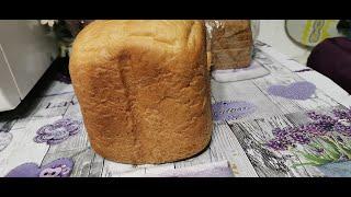 Домашний хлеб Любимый рецепт По данному рецепту хлеб получается всегда очень вкусным