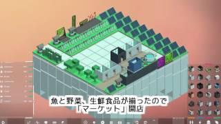 【Block'hood】天まで届け箱物行政 3ブロック目【字幕実況】