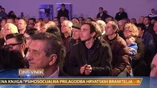 VTV Dnevnik 21. veljače 2018.