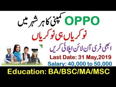 Oppo Mobile Jobs 2019 | Pakistan Apply Online Latest Advertisement