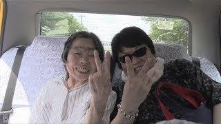 認知症のイメージを変え、日本中に元気と笑顔を届けた、あの家族が帰っ...