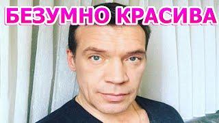 ВОТ ЭТО КРАСОТКА! Вот кто любимая жена Олега Чернова
