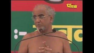Kadve Pravachan Shri Tarun Sagar Ji Maharaj| Palwal(Haryana) Part-2|Date:-20/12/2015