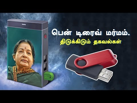 Shocking News ! Secret & Mystery inside Jaya's pendrive