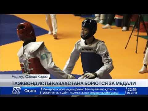 Казахстанская таэквондистка Айнагуль Батыр поднялась на 10 позиций в мировом рейтинге
