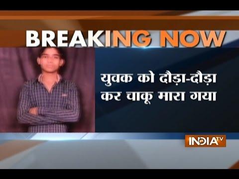Delhi Boy Stabbed to Death at Sangam Vihar
