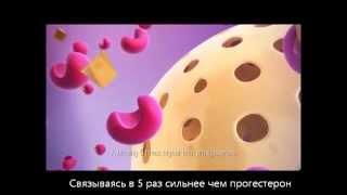 видео Медикаментозное прерывание беременности.