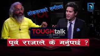 जनआन्दोलनका अगुवा कृष्ण पहाडी Krishna Pahadi TOUGH talk with Dil Bhusan Pathak