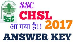 SSC CHSL 2017 ANSWER KEY//CHSL 2017 ANSWER KEY//CHSL 2017/CHSL ANSWER KEY//