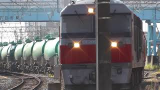 JR貨物DF200-206+タキ1000 弥冨駅発車