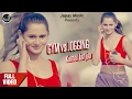 Download Latest Punjabi Songs | Gym vs Jogging - Kamal Janjua | New Punjabi Song 2017 | Japas Music MP3 song and Music Video