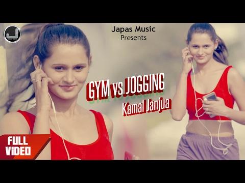 Latest Punjabi Songs | Gym vs Jogging - Kamal Janjua | New Punjabi Song 2017 | Japas Music