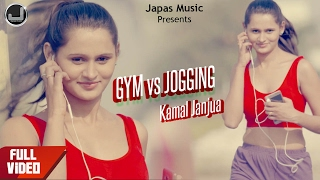 Latest Punjabi Songs | Gym vs Jogging - Kamal Janjua | New Punjabi Song 2017 | Japas Music