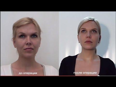Клиника эстетической хирургии и косметологии: пластическая