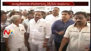 AP CM Chandrababu & YS Jagan to Attend Bhuma Nagi Reddy Funerals Today    NTV