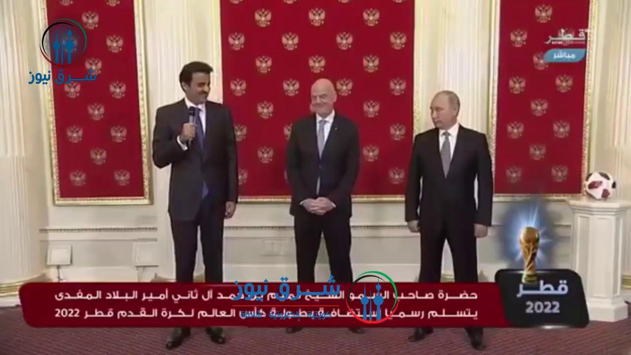 أمير #قطر الشيخ تميم يتسلم شارة تنظيم كأس العالم 2022