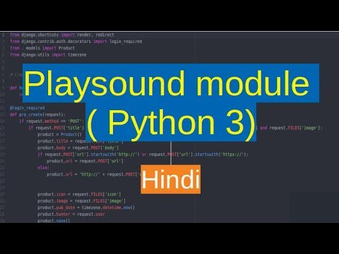 66  playsound Module - play audio files in Python | Hindi |