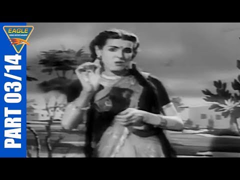 Ek Thi Ladki (1949) Hindi Movie Part 03/14...
