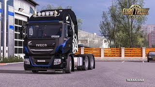 "[""Iveco Hi-Way Reworked v2.0 Schumi"", ""Euro Truck Simulator 2 Iveco Hi-Way Reworked v2.0 Schumi"", ""Iveco Hi-Way Reworked v2.0"", ""Iveco Hi-Way"", ""Iveco Hi-Way Reworked"", ""Hi-Way Reworked v2.0 Schumi [1.32]"", ""Iveco Hi-Way Reworked mod"", ""Iveco Hi-Way Rewor"