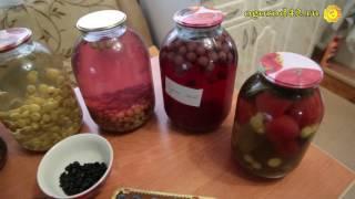 Виноград в переработке: компот, изюм, варенье, заморозка.