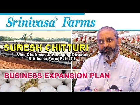 Srinivasa Farms Business Expansion Plan | Press Conference | Sureh Rayudu Chitturi
