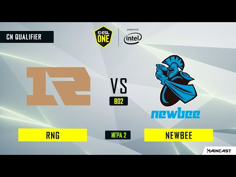 Royal Never Give Up vs Newbee vod