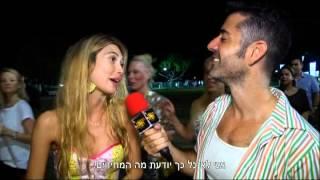 הסלבס בהופעה של ליידי גאגא - חדשות הבידור