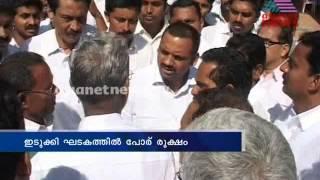 Idukki congress fight in intense|ഇടുക്കി കൊണ്ഗ്രസ്സില് പോര് രൂക്ഷം